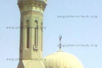 Moschee in Assuan, Zoom vom Kuppelbau.